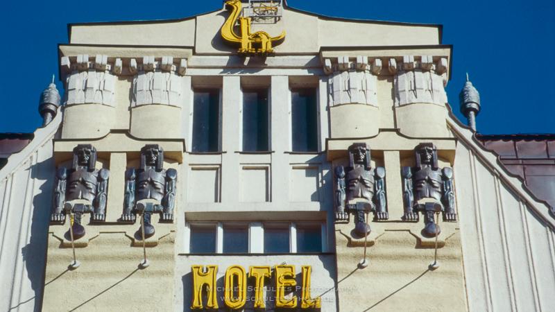 Hotelfassade am Wenzelsplatz Prag CSR